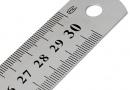 30 Centimeter